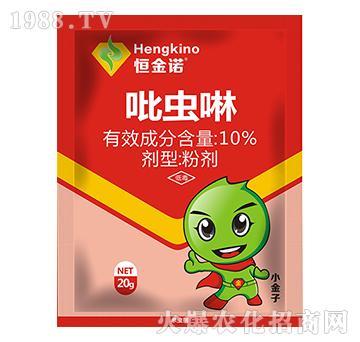 10%吡虫啉(袋)-恒金诺