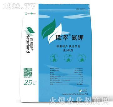 鱼小肽型氮钾-欧萃-康冉国际
