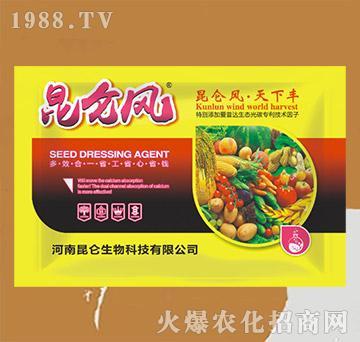 昆侖風營養殺菌高產套餐-昆侖生物