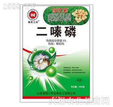 5%二嗪磷-存江宝-海而三利