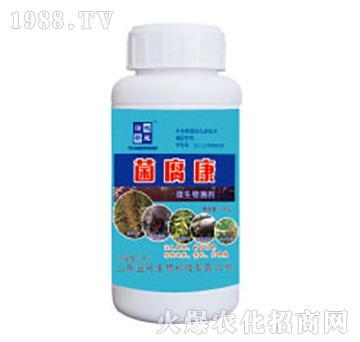 菌腐康-田补生物
