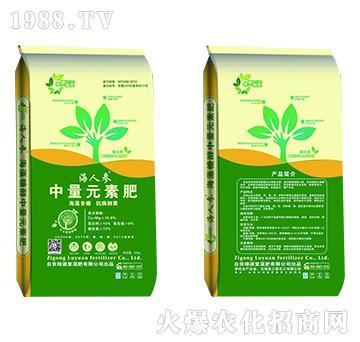 绿色海人参中量元素肥-绿源新肥