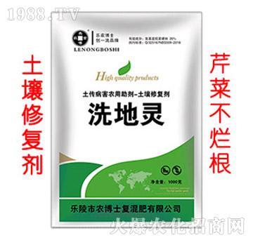 土壤修复剂(芹菜)-洗地灵-乐农博士