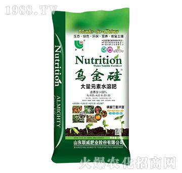 磷酸二氢钾型大量元素水溶肥6-30-30-乌金硅-联威肥业