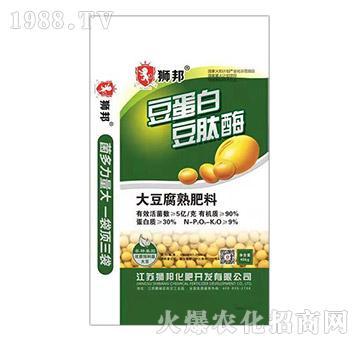 大豆腐熟肥料-狮邦-中