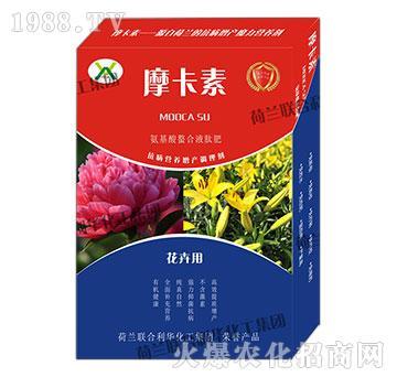 花卉用氨基酸螯合液肽肥-摩卡素-强芯国际