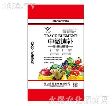 中微速補(硼鋅鐵鎂鈣肥)-鑫亞