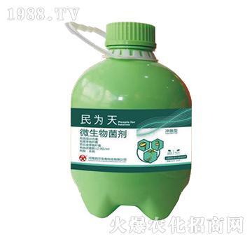 微生物菌剂-民为天(壶)-民尔生物