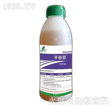 32%氟·松·烯草酮-千谷豆-古容