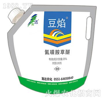25%氟磺胺草醚-豆焰-瀚达农化