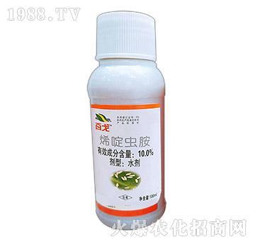 10%烯啶虫胺-百戈-蓝天弘泰
