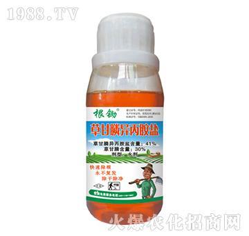 41%草甘膦异丙胺盐-根锄-硕丰生物