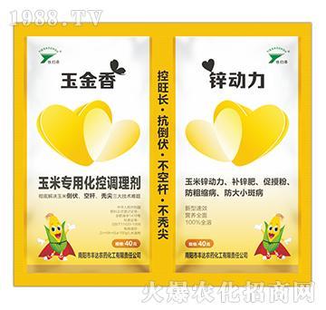 玉米专用化控调理剂-玉