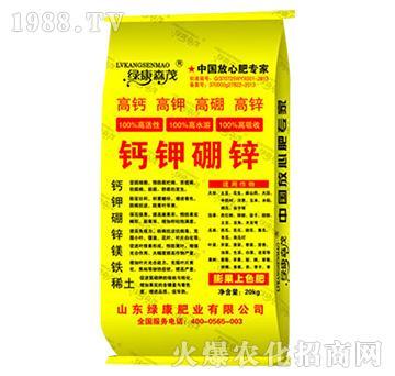 钙钾硼锌-绿康森茂-中农恒大