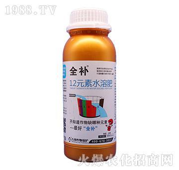 12元素水溶肥-全补-万邦作物