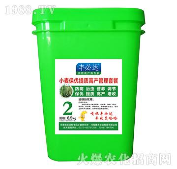 小麦保优提质高产管理套餐(抽穗扬花期)-丰必达-健禾农业