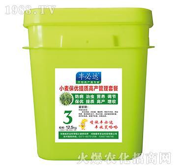 小麦保优提质高产管理套餐(灌浆期)-丰必达-健禾农业