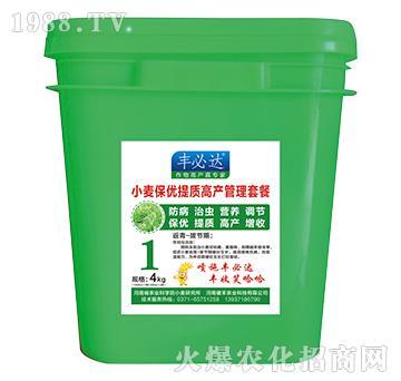 小麦保优提质高产管理套餐(返青拔节期)-丰必达-健禾农业