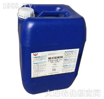 30%碱式硫酸铜(桶)-保定农药厂