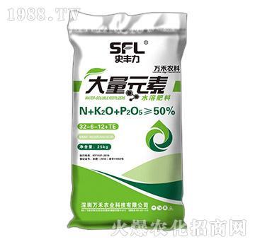 大量元素水溶肥32-6-12+TE-史�S力-�f禾�r科