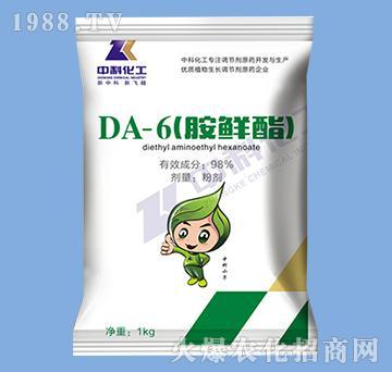 DA-6(胺�r酯)-中科化工