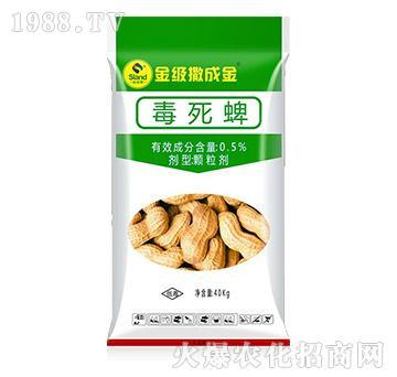 0.5%毒死蜱(40kg)-金级撒成金-花生专用药肥
