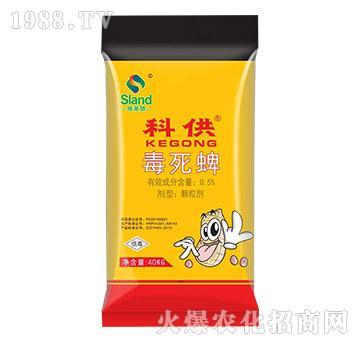 0.5%毒死蜱-科供-花生专用药肥
