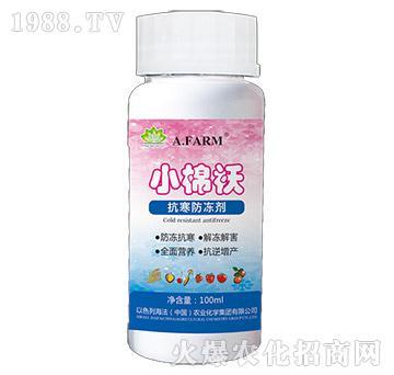 植物营养防冻剂-小棉袄-海法