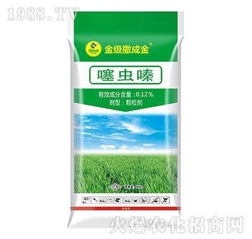 0.12%噻虫嗪-金级撒成金-小麦专用药肥