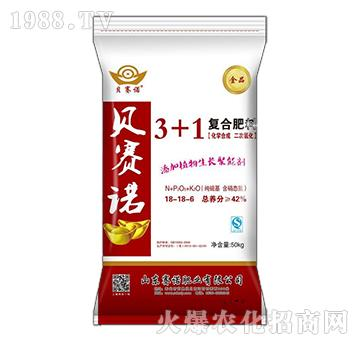 纯硫基复合肥料18-18-6-贝赛诺3+1-赛诺肥业