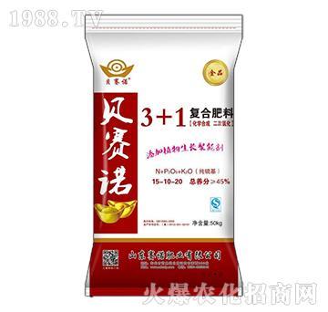 纯硫基复合肥料15-10-20-贝赛诺3+1-赛诺肥业
