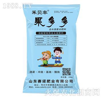 果多多全水溶复合肥料14-5-26-禾贝丰-赛诺肥业