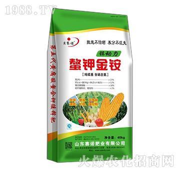 锌动力螯钾金铵-贝赛诺-赛诺肥业