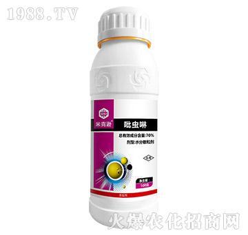 70%吡虫啉-米克逊(500g)-中植联合