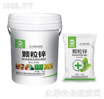 高效缓释型颗粒硼肥-颗粒锌-正博生物