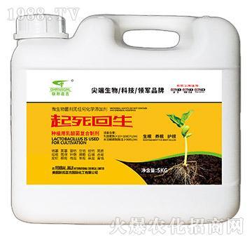 植物用乳酸菌复合制剂-起死回生-联邦嘉吉