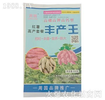 红薯高产套餐-丰产王-周园-莲福来