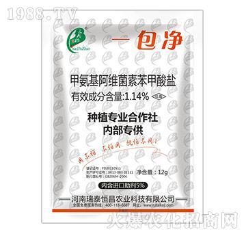 1.14%甲氨基阿维菌素苯甲酸盐-一包净-瑞泰恒昌