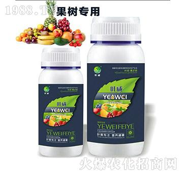 果树专用含氨基水溶肥料-叶威
