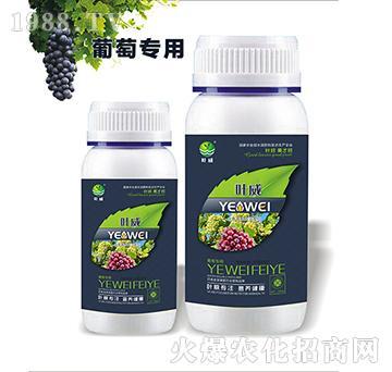 葡萄专用含氨基水溶肥料-叶威