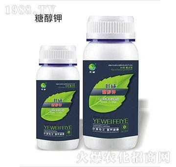 糖醇钾-叶威