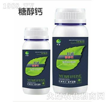 糖醇钙-叶威