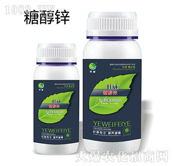 糖醇锌-叶威