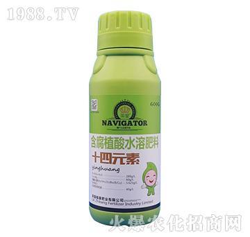 含腐植酸水溶肥料-十四元素-植康肥業