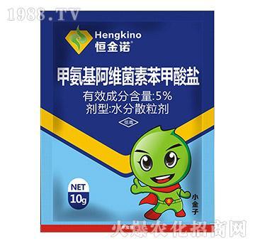 5%甲氨基阿维菌素苯甲酸盐-恒金诺
