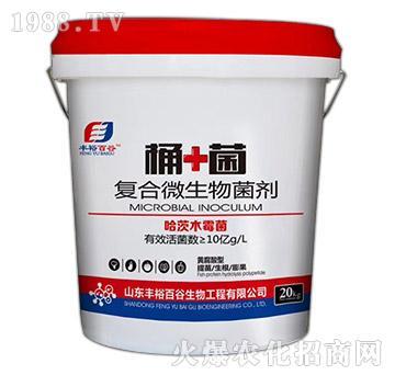复合微生物菌剂-桶+菌-丰裕百谷