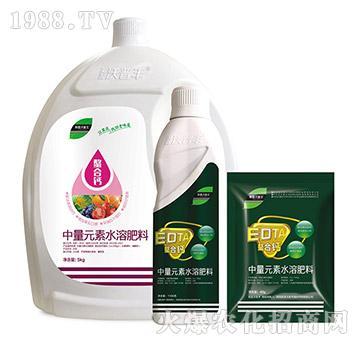 中量元素水溶肥-EDT
