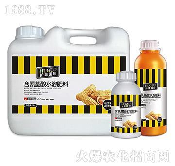花生优选含氨基酸水溶肥