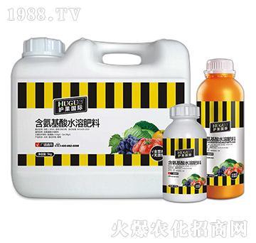 广谱通用含氨基酸水溶肥