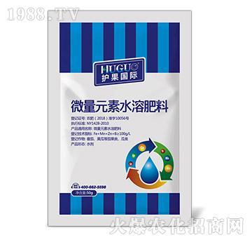 微量元素水溶肥料(袋)-护果国际